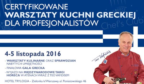 AKT_13-09-2016-CertWarsztKulin_ik