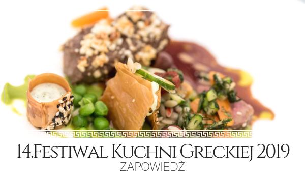 XII Festiwal Kichni Greckiej